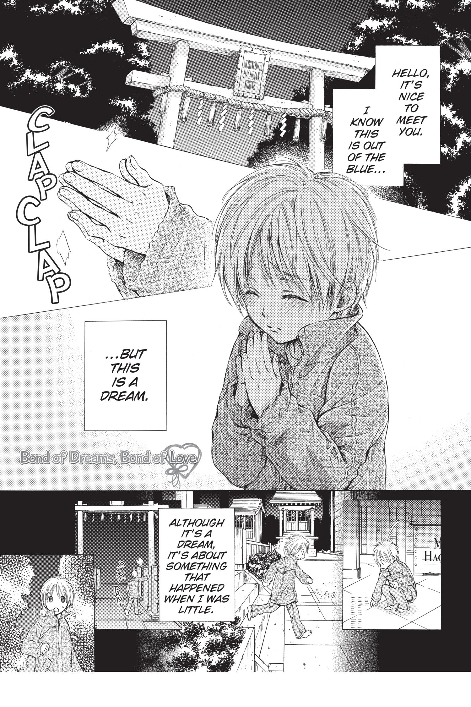 Bond of Dreams Bond of Love Manga Volume 1