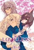 Loveless 2 in 1 Edition Manga Volume 2