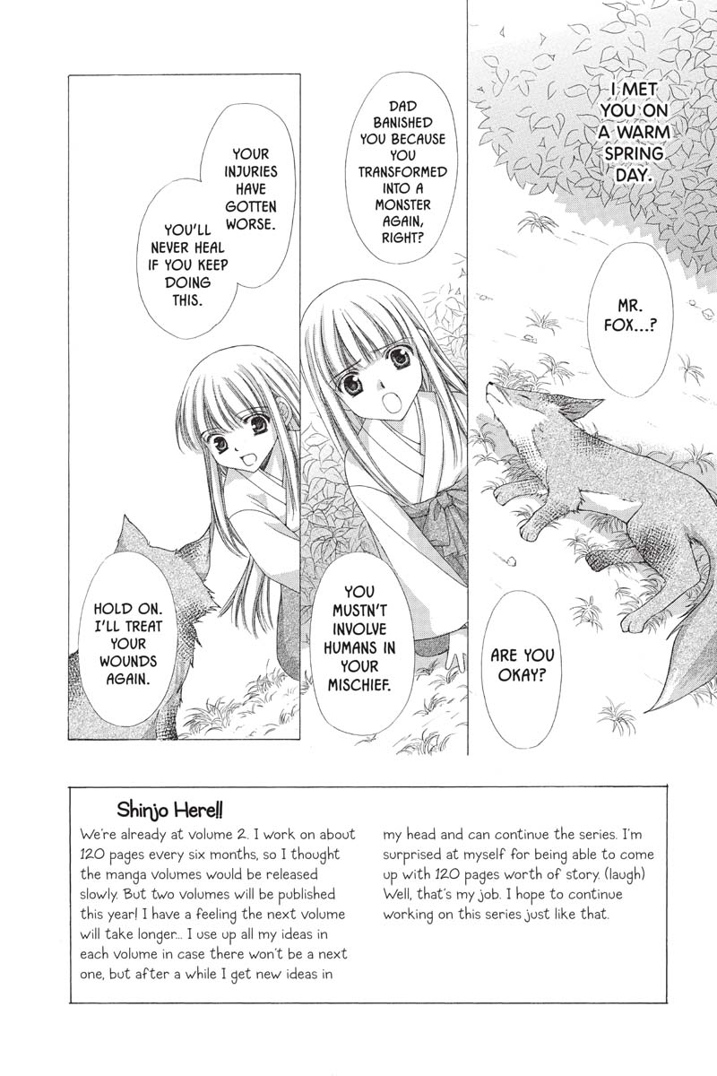 Demon Love Spell Manga Volume 2