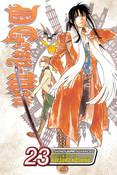 D.Gray-man Manga Volume 23
