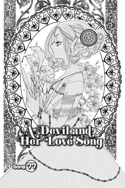 Devil and Her Love Song Manga Volume 12
