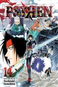 Psyren Manga Volume 14