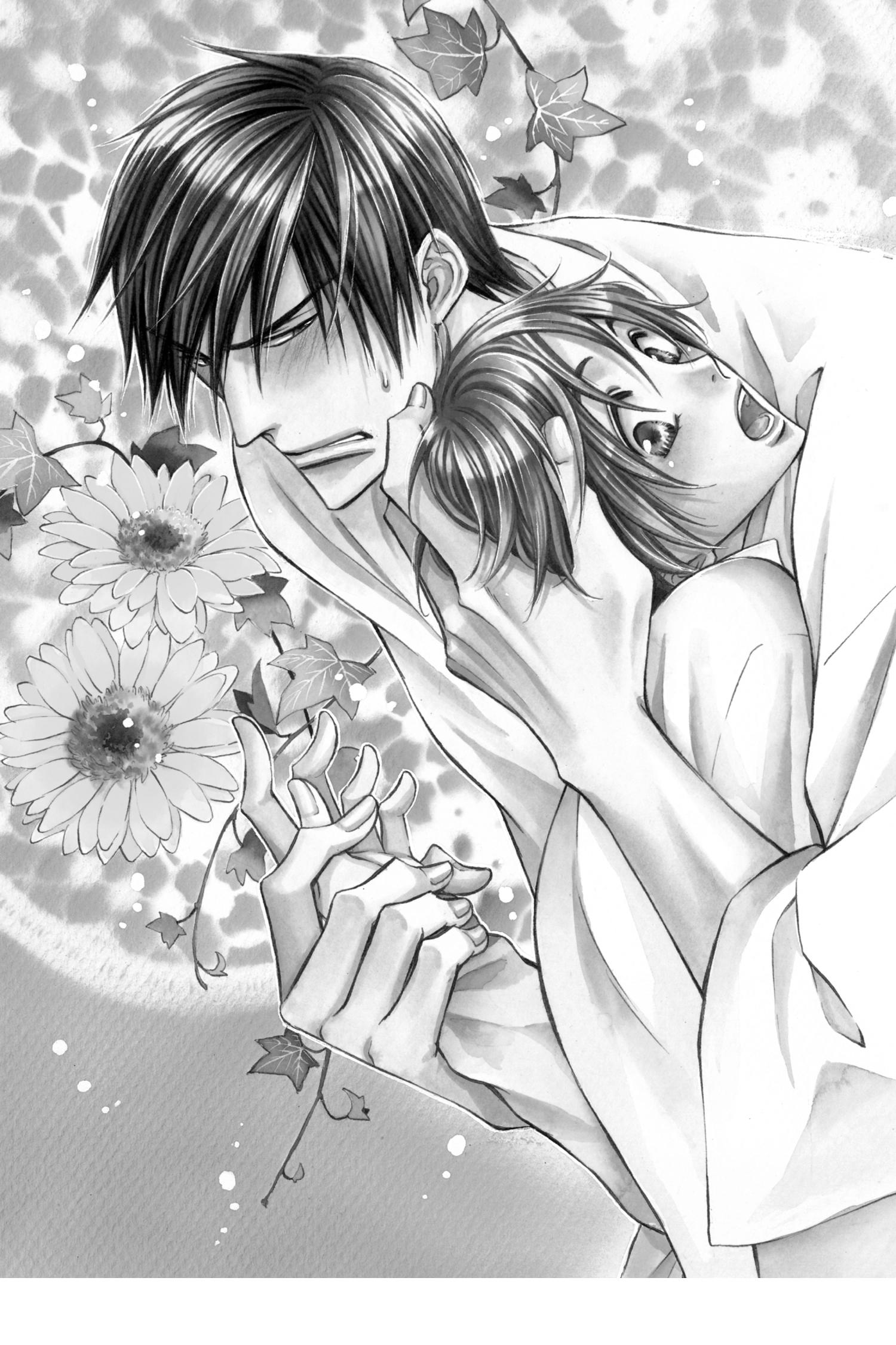 Bond of Dreams Bond of Love Manga Volume 4