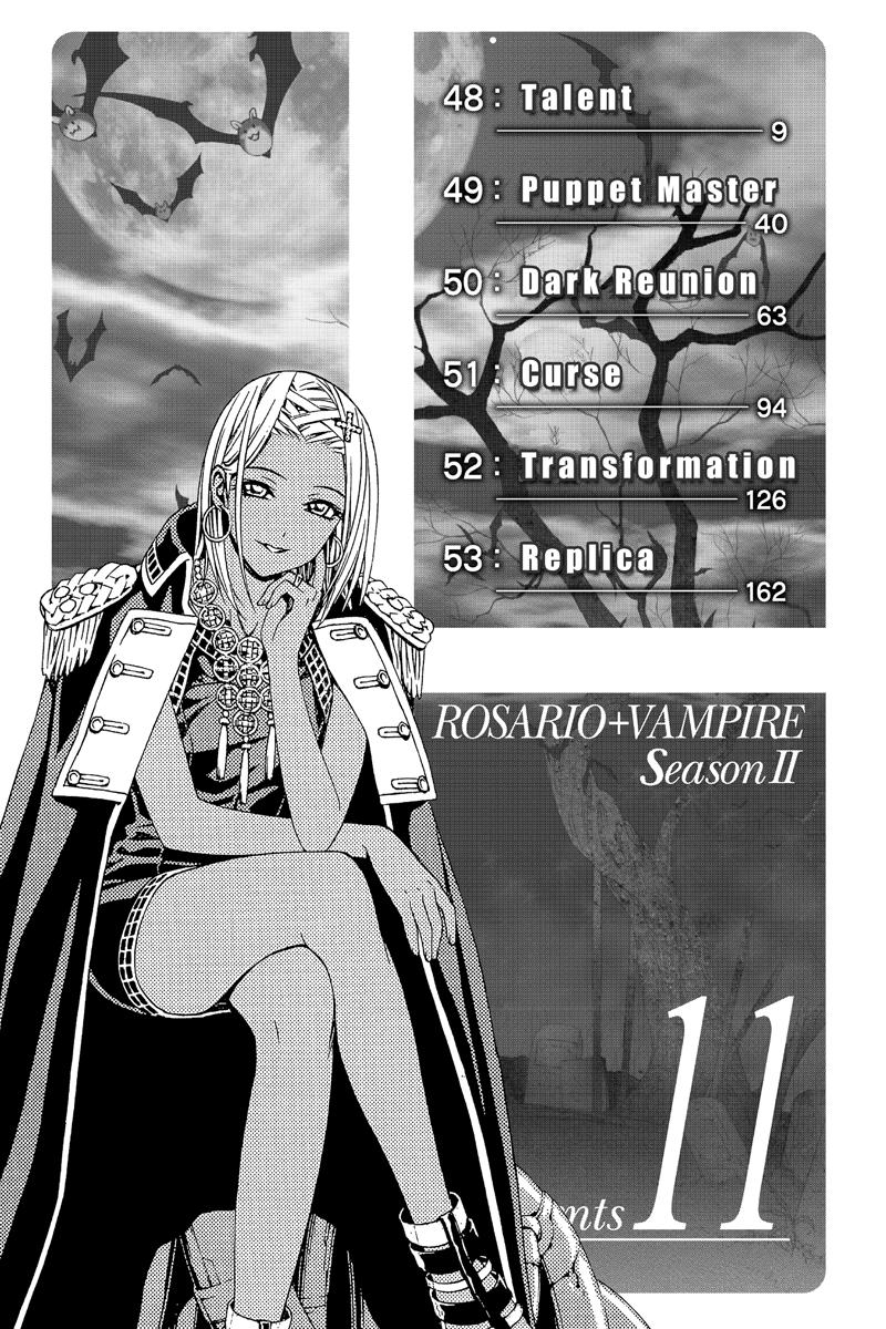 Anime De Rosario Vampire rosario+vampire season ii manga volume 11