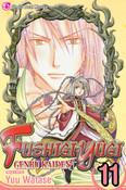 Fushigi Yugi Genbu Kaiden Manga Volume 11