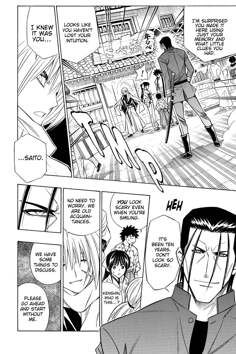 Rurouni Kenshin Restoration Manga Volume 2