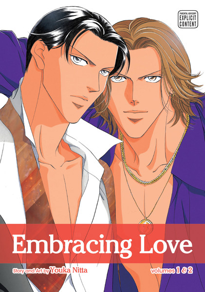 Embracing Love 2 in 1 Edition Manga Volume 1