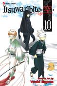 Itsuwaribito Manga Volume 10