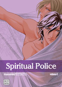 Spiritual Police Manga Volume 1
