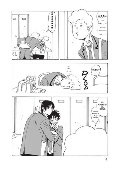 His Favorite Manga Volume 7