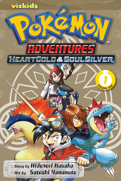 Pokemon Adventures Heart Gold and Soul Silver Manga Volume 1
