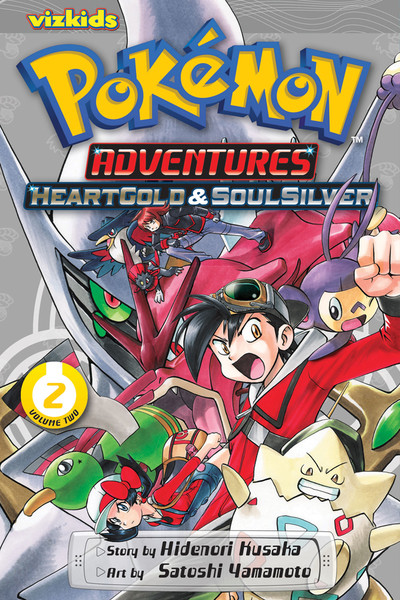 Pokemon Adventures Heart Gold and Soul Silver Manga Volume 2