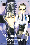 Midnight Secretary Manga Volume 1