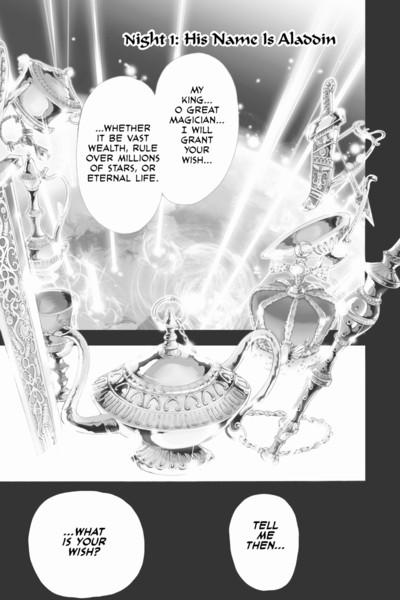 Magi Manga Volume 1