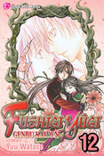 Fushigi Yugi Genbu Kaiden Manga Volume 12