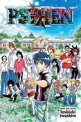 Psyren Manga Volume 16