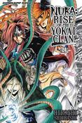 Nura: Rise of the Yokai Clan Manga Volume 24