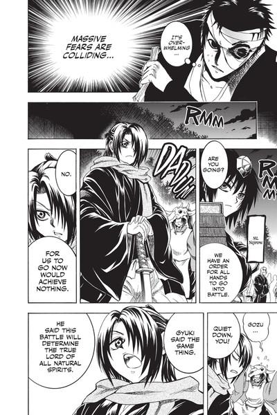 Nura: Rise of the Yokai Clan Manga Volume 25