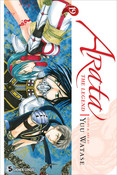 Arata The Legend Manga Volume 19
