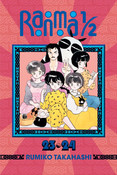 Ranma 1/2 2 in 1 Edition Manga Volume 12