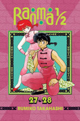 Ranma 1/2 2 in 1 Edition Manga Volume 14