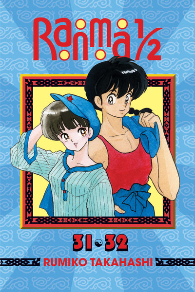 Ranma 1/2 2 in 1 Edition Manga Volume 16