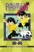 Ranma 1/2 2 in 1 Edition Manga Volume 17