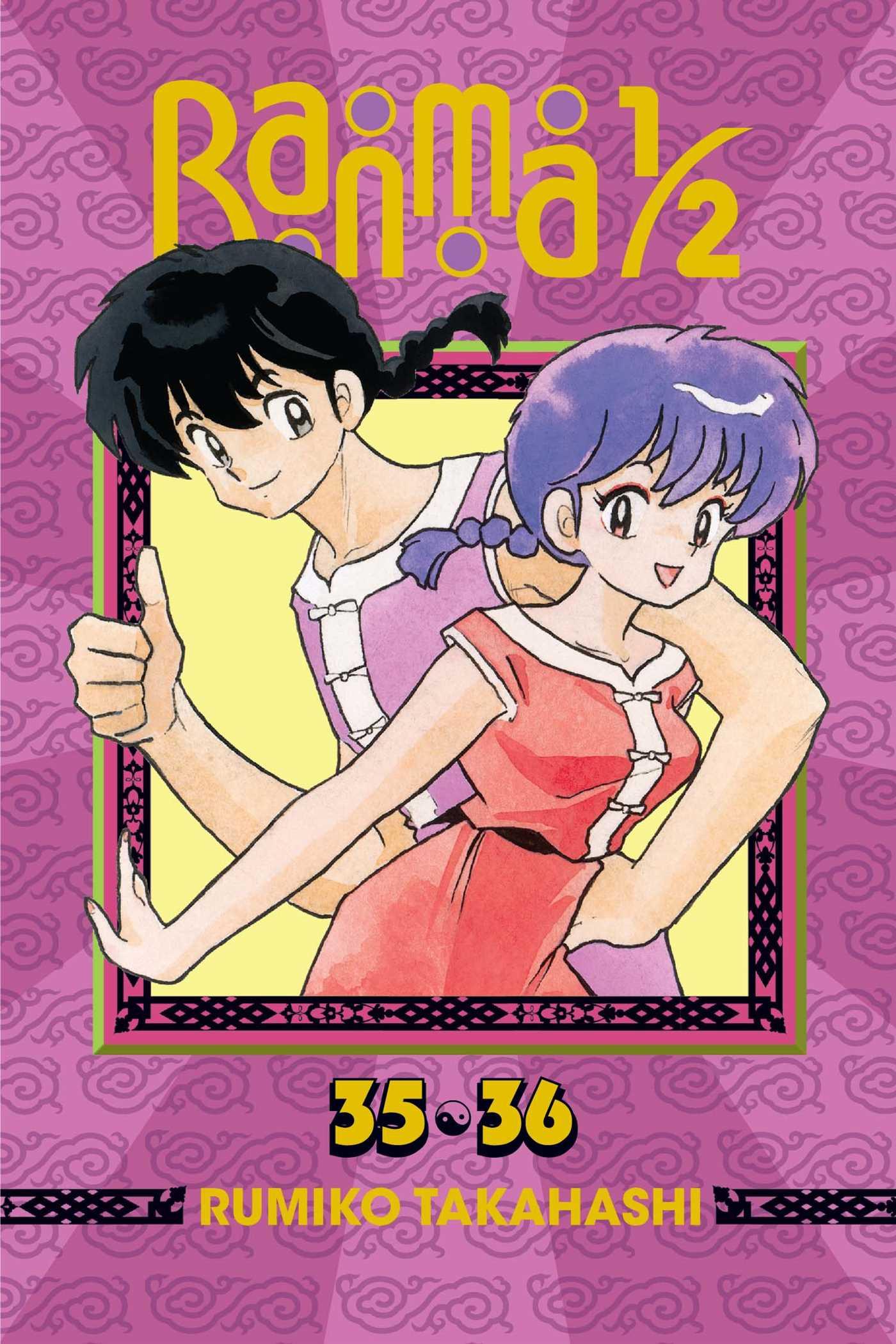 Ranma 1/2 2 In 1 Edition Manga Volume 18