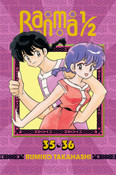 Ranma 1/2 2 In 1 Edition Manga Volume 18