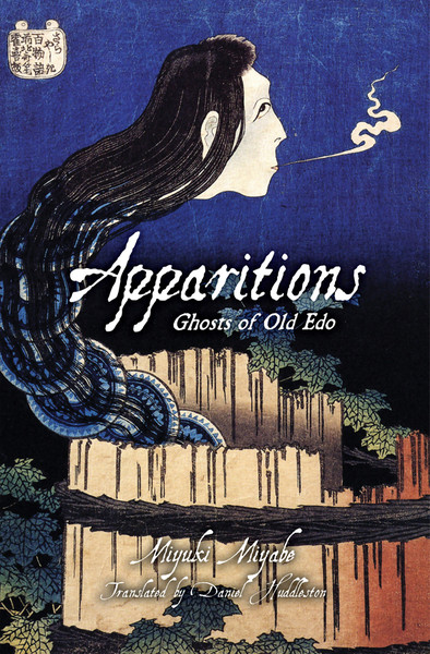 Apparitions Ghost of Old Edo Novel