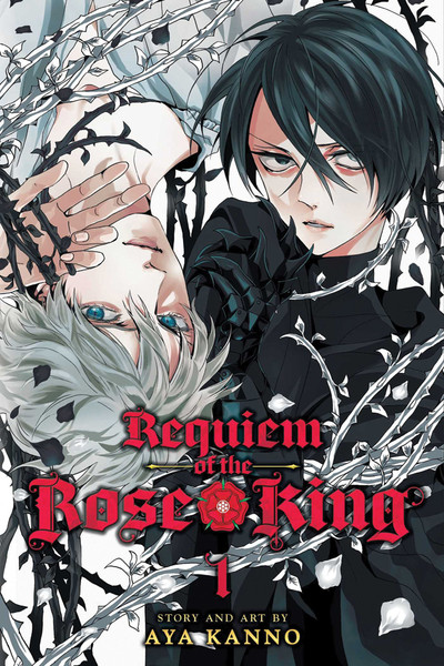 Requiem of the Rose King Manga Volume 1