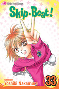Skip Beat! Manga Volume 33