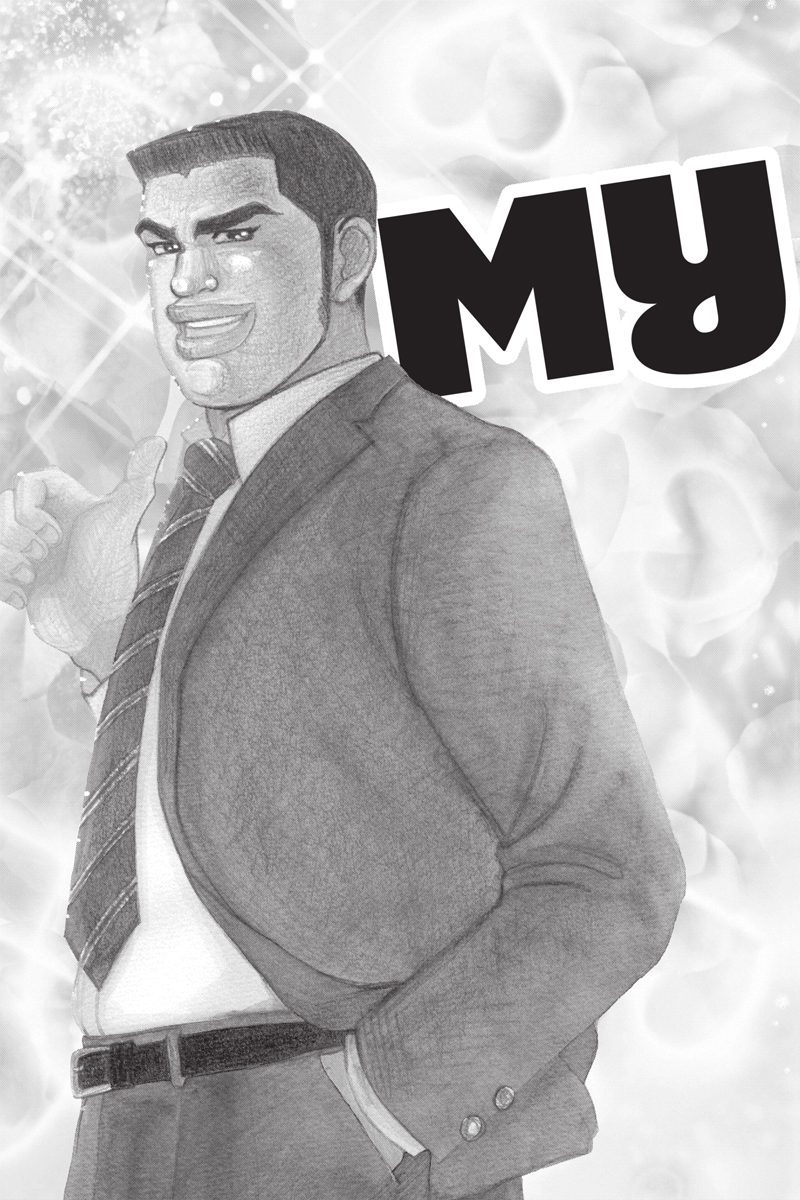 My Love Story!! Manga Volume 1