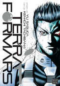 Terra Formars Manga Volume 1