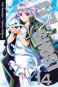 07-Ghost Manga Volume 14