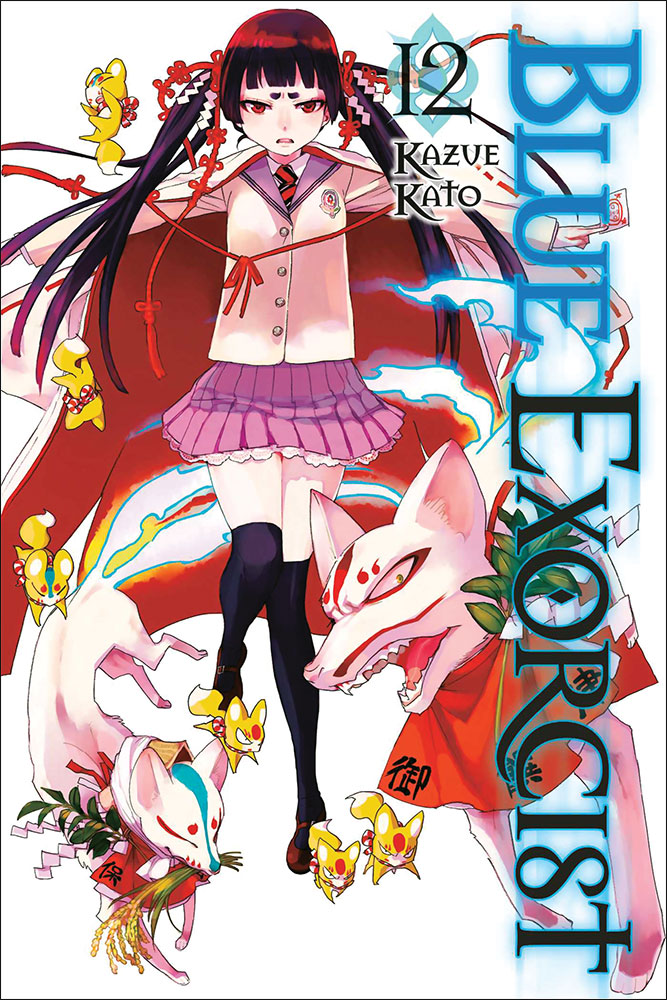 Blue Exorcist Manga 12