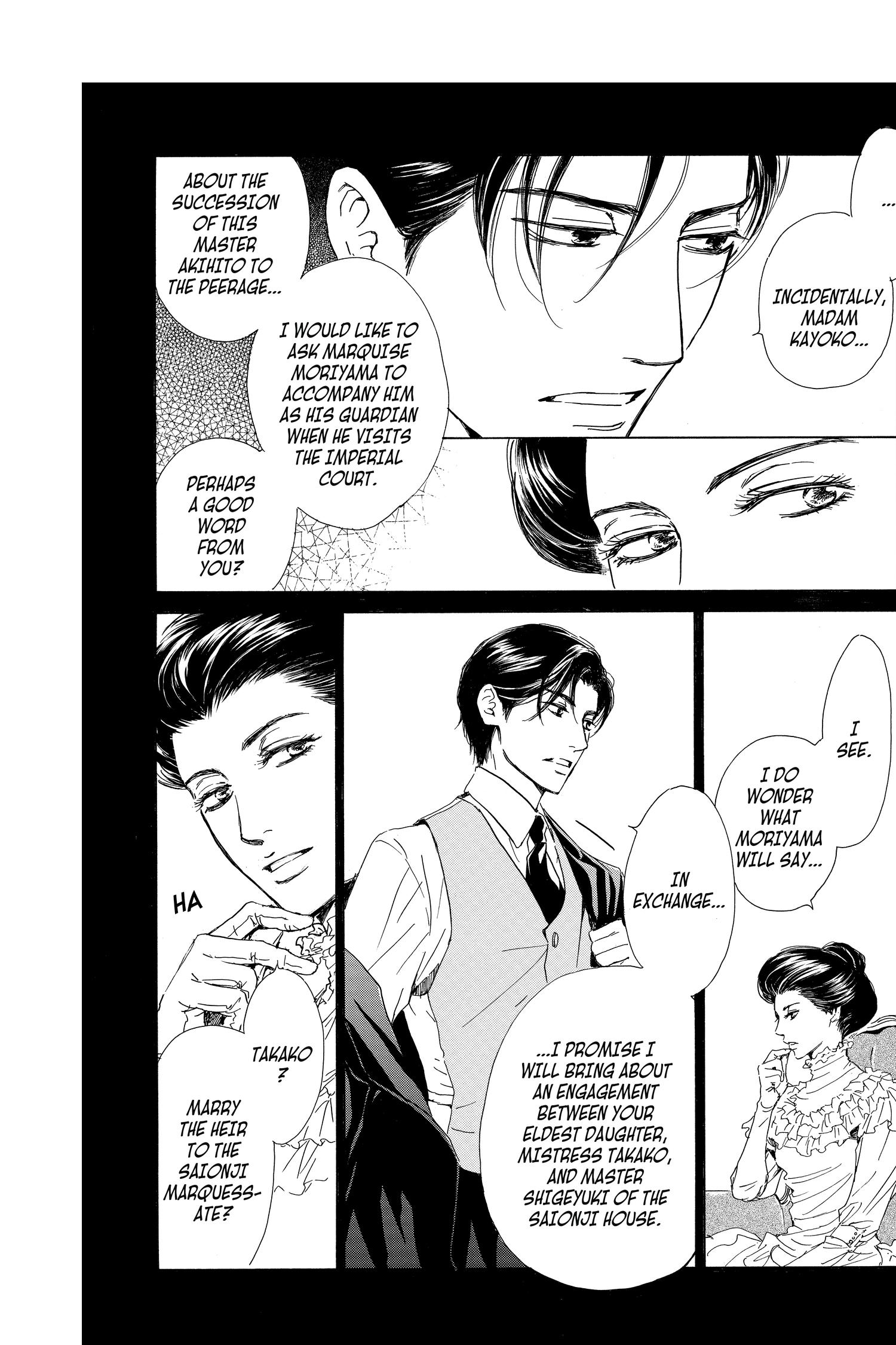 Blue Morning Manga Volume 5