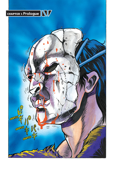 JoJo's Bizarre Adventure Part 1 Phantom Blood Manga Volume 1 (Hardcover)