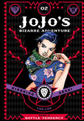 JoJo's Bizarre Adventure Part 2 Battle Tendency Manga Volume 2 (Hardcover)