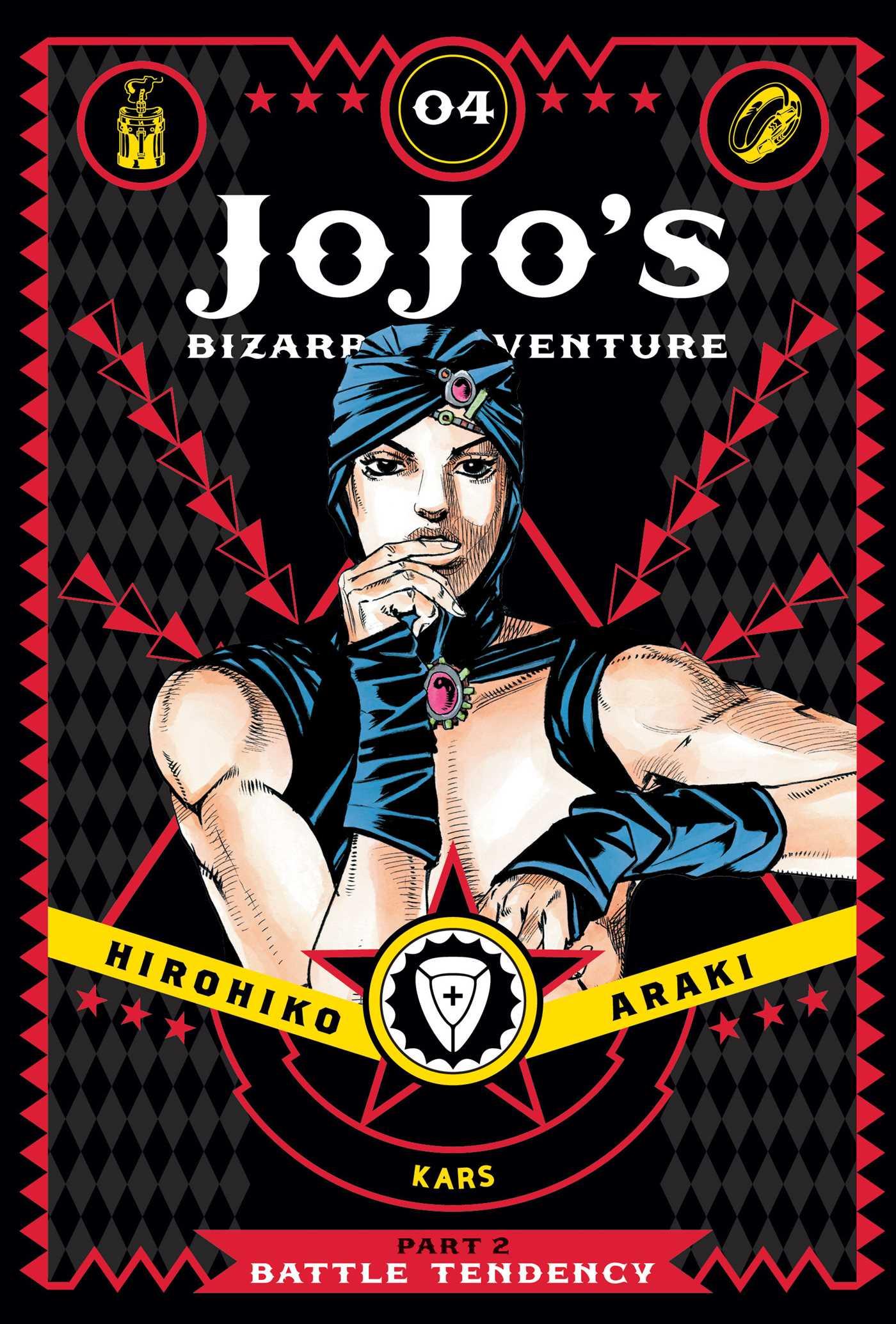 JoJo's Bizarre Adventure Part 2 Battle Tendency Manga Volume 4 (Hardcover)
