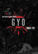 Gyo 2 in 1 Deluxe Edition (Hardcover)