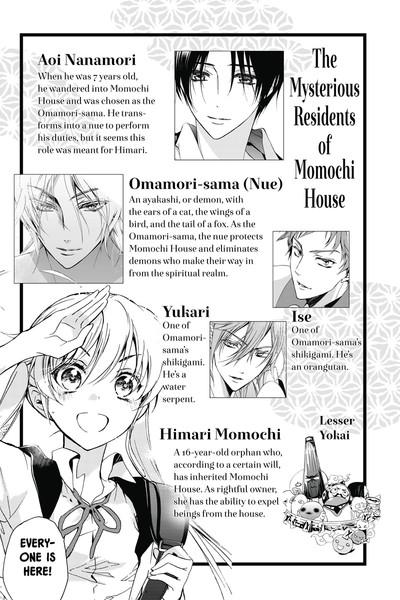 The Demon Prince of Momochi House Manga Volume 2
