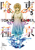 Tokyo Ghoul Manga Volume 3