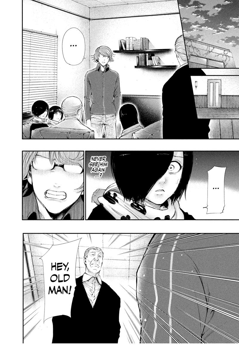 Tokyo Ghoul Manga Volume 7