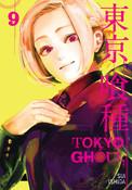 Tokyo Ghoul Manga Volume 9