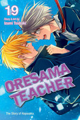 Oresama Teacher Manga Volume 19