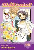 Maid-sama! 2 in 1 Edition Manga Volume 1