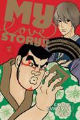 My Love Story Manga Volume 7