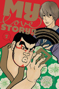 My Love Story!! Manga Volume 7