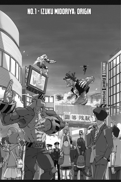 My Hero Academia Manga Volume 1